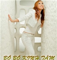 B B Kinh Tm (Single 2012)