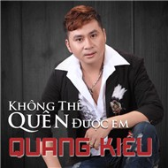 Khng Th Qun c Em (2012)