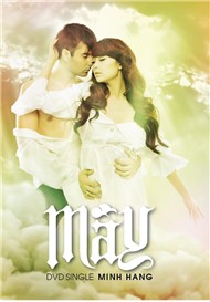 Mây (DVD Single)