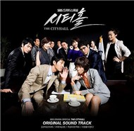 City Hall OST