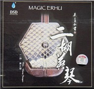 Magic Erhu (2007)