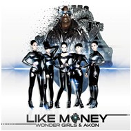 Like Money (US Single 2012)
