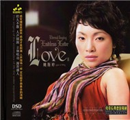 Endless Love Eternal Singing II