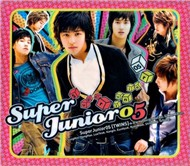 Super Junior 05 - Twins (1st Album 2005)