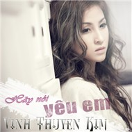 Hy Ni Yu Em (Single 2012) 