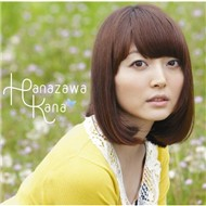 Hatsukoi Note (Single 2012)