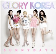 Glory Korea (Single 2012)