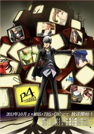 Persona 4 The Animation (Vietsub)
