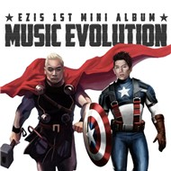 Invincible (1st Mini Album 2012)