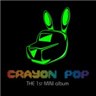 Crayon Pop (1st Mini Album 2012)