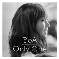 Only One (7th Album 2012)