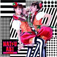Iikara Tomato Kue (Single)