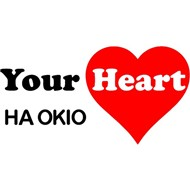 Your Heart (Single 2012) 