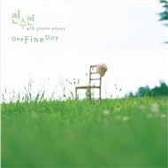 One Fine Day (2011)