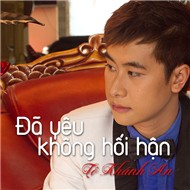  Yu Khng Hi Hn (2012)
