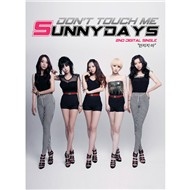 Don't Touch Me (2nd Digital Single 2012)