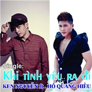 Khi Tnh Yu Ra i (Single 2012)