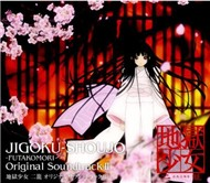 Jigoku Shoujo (Phim Hot Hnh Vietsub)