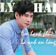 Em Hnh Phc L Anh An Lng (2012)