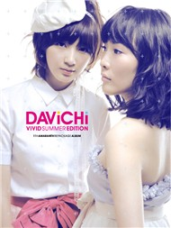 Vivid Summer Edition (1st Album Repackage)