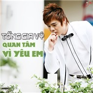 Quan Tm V Yu Em (2012)