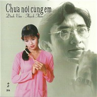 Cha Ni Cng Em