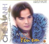 Anh S Yu Em