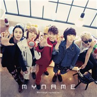 Message (Type B - Japanese Single)
