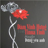 ng Yu Anh (Single 2012)