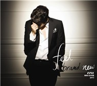 Feel Brand New Part.2 (Mini Album 2012)
