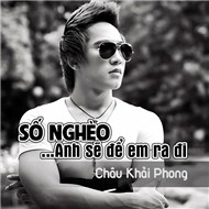 S Ngho... Anh S  Em Ra i (2012)