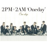 One Day (Single 2012)