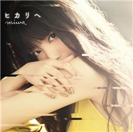Hikari E (Single 2012)