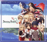 Shining Hearts: Shiawase No Pan (Vietsub)