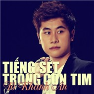 Ting St Trong Con Tim (Single 2012)