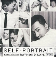 Self Portrait (2012)