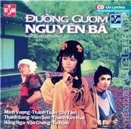 ng Gm Nguyn B (Ci Lng Tung)