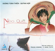 No Qu (2000)