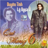 Duyn Tnh L Nga  (Qu Hng 6)