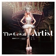 The Great Artist (Single 2012)