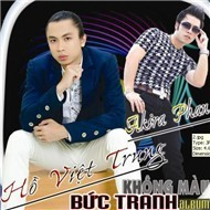 Bc Tranh Khng Mu (Mini Album 2012)