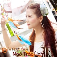n Pht Cui (Single 2012)