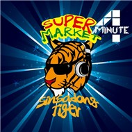 Shinsadong Tiger Project Album Supermarket (Single 2012)