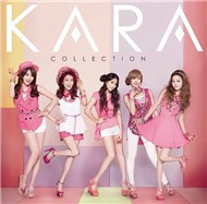 KARA Collection (2012)