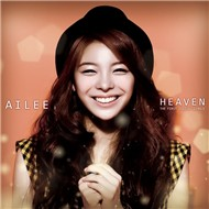 Heaven (1st Single 2012)