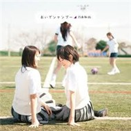 Oide Shampoo (Single)