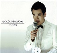 G Ca Thin ng (Single 2012)