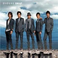 Sakasama No Sora (Single 2012)