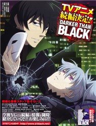 Darker Than Black (2 SS)