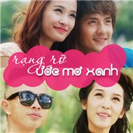 Rng R c M Xanh (Single 2012)